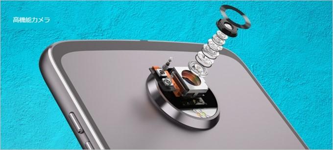 デュアルピクセルセンサーに対応したカメラを備えるMoto Z2 Play