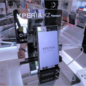 Xperia XZ Premium(Snapdragon 835)の実機AnTuTuベンチマークスコア
