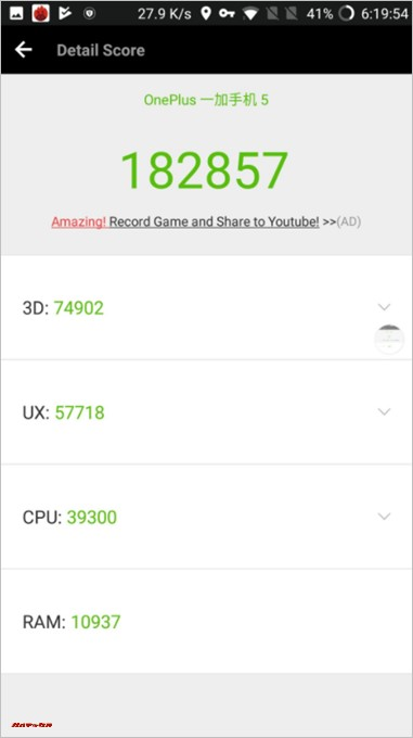 OnePlus 5(Android 7.1.1)/6GB版のAnTuTu実機スコアは総合が182857点、3D性能が74902点