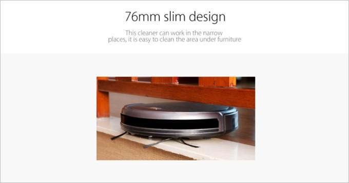 ILIFE A4Sは7.6cmあれば隙間に入って掃除してくれる
