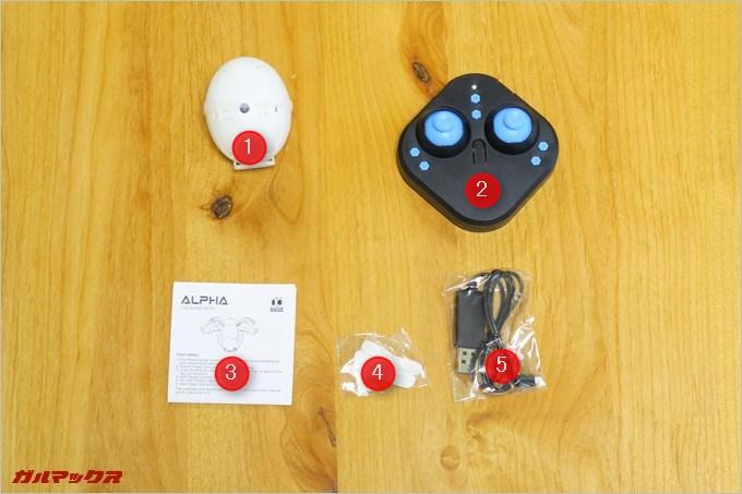 同梱物の一覧。本体とコントローラー以外に取扱説明書とプロペラのスペア、充電ケーブルが付属している