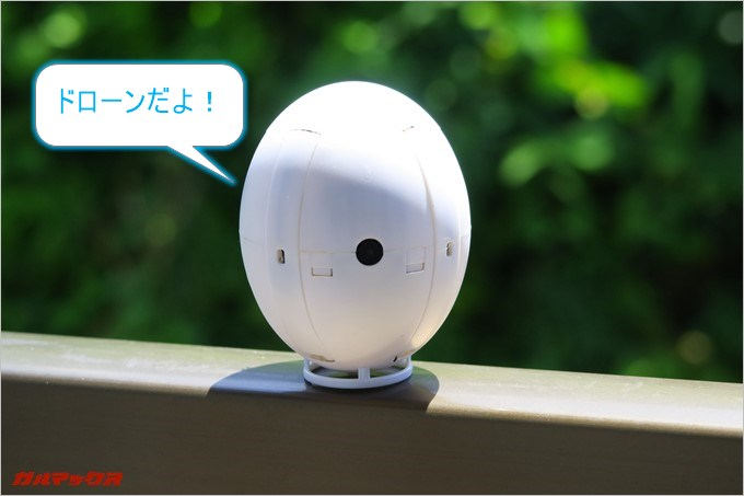 「Kai Deng K130 Egg Drone」