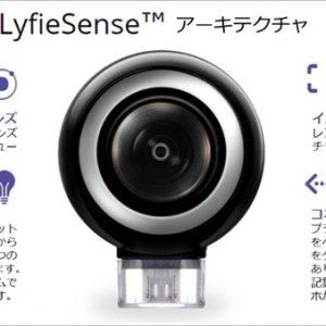 スマホに取り付ける360°カメラ「LyfieEye」が遂に日本上陸!