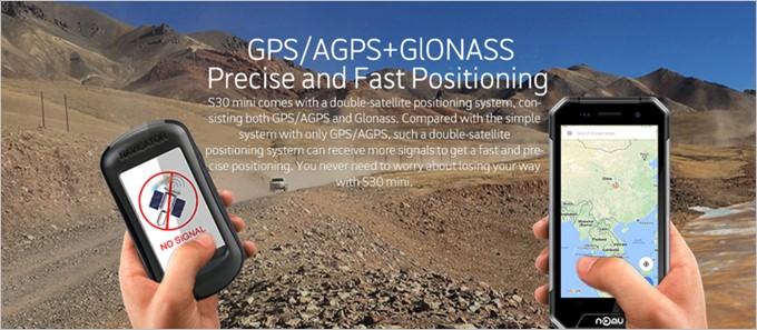 NOMU S30 MiniはGLONASSも利用できるので位置把握性能が高い