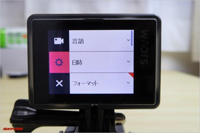 SJCAM SJ6 LEGENDは完全日本語に対応
