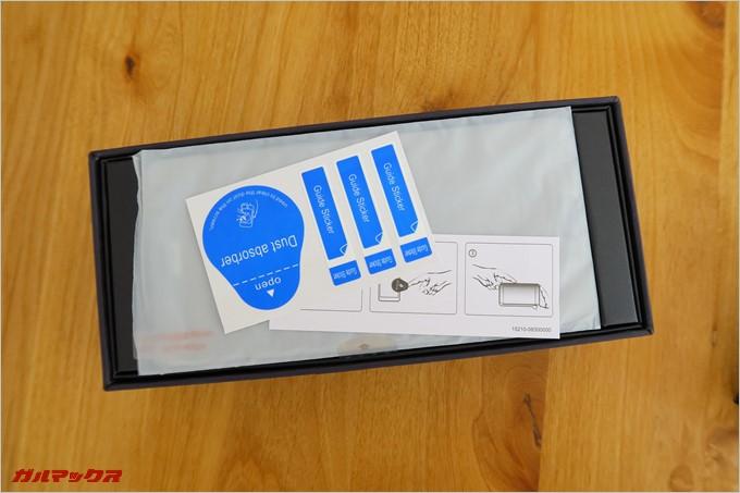 ZenFone ARを購入するとケースが保護ガラスが付属しているので別途購入しなくても良い