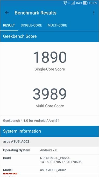 ZenFone ARのgeek Bench4のスコアはシングルコアが1890、マルチコアが3989