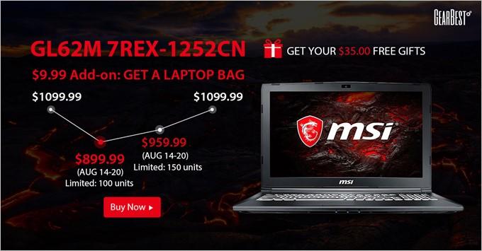 MSI GL62M 7REXがアクセサリー付きで10万切りとなります