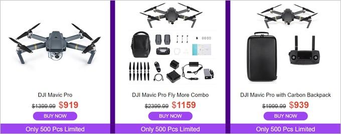 DJI Mavic Proのフルセットが安い!