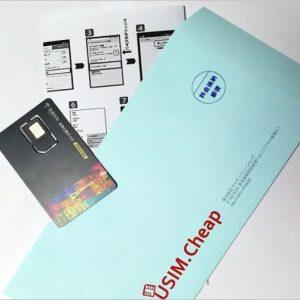 [日本で購入可能]台湾で使える無制限通信可能なプリペイドSIM、Amazonで売ってた