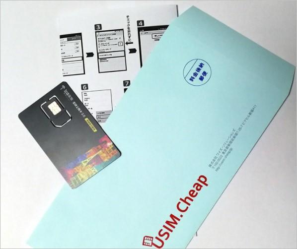 日本で購入できる台湾のプリペイドSIM