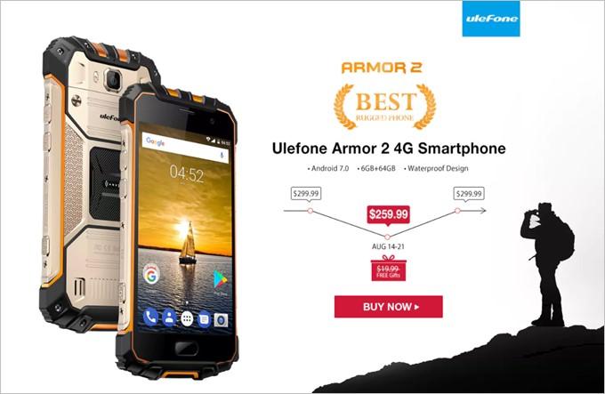 Ulefone Armor 2が期間限定で割引価格に!更に今ならギフトバッグが貰える!