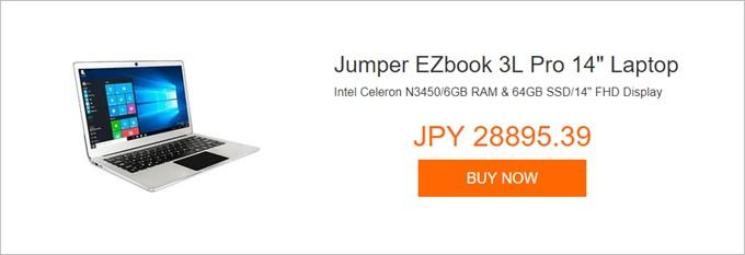 """Jumper EZbook 3L Pro 14"""" Laptop"""