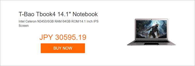 "T-Bao Tbook4 14.1"" Notebook"