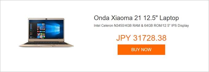 "Onda Xiaoma 21 12.5"" Laptop"
