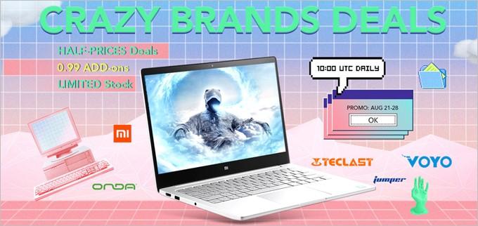 タブレット&ノートPCの激安セール!