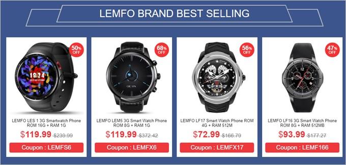 LEMFOの製品が大幅値下げ!