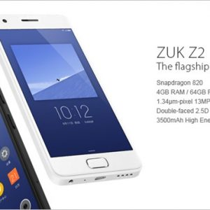 Lenovo ZUK Z2(Snapdragon 820)の実機AnTuTuベンチマークスコア