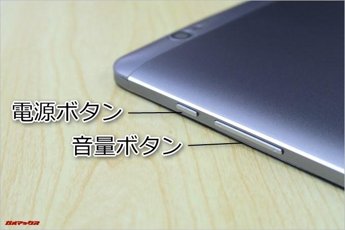 CUBE Free Young X5の本体側面には電源ボタンと音量ボタンが備わっています。