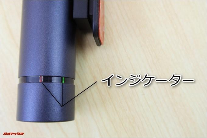 AUTO-VOX D6 PROは本体の状態を視覚的に確認できるインジケーターを備えています。