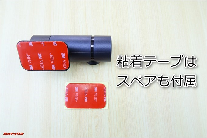 AUTO-VOX D6 PROには付属の粘着テープのスペアが同梱されています。