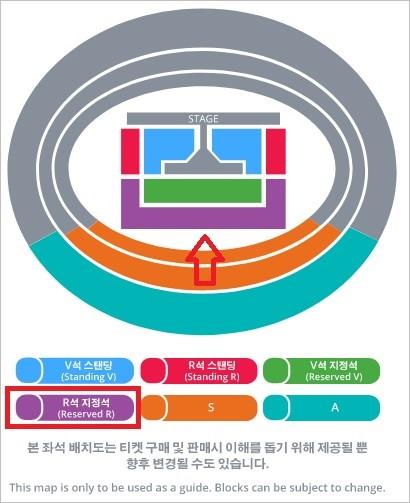 コラボ記念で当たるチケットはステージに近いR席!