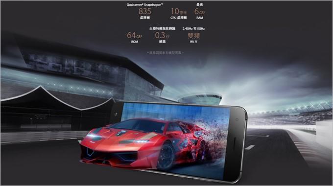 ZenFone 4 Proは最新のSnapdragon 835を搭載