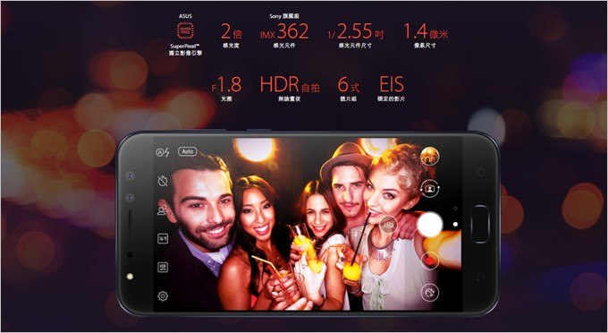 Zenfone 4 Selfie Proは高性能なカメラを搭載しているので夜間でも美しい自撮り写真が撮影可能です