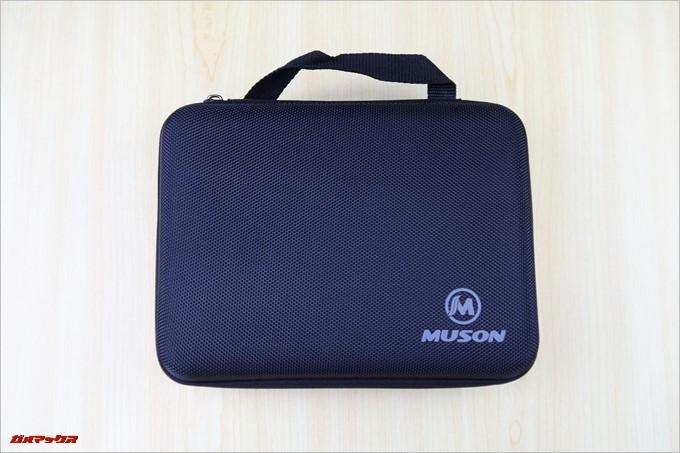 MUSON MC1Aには持ち運び用のバッグが付属しています。