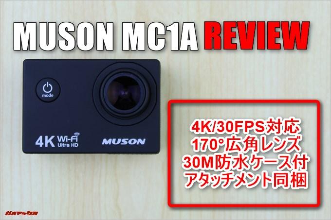 MUSON MC1A