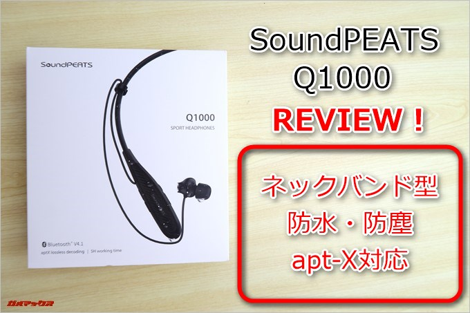 SoundPEATS Q1000