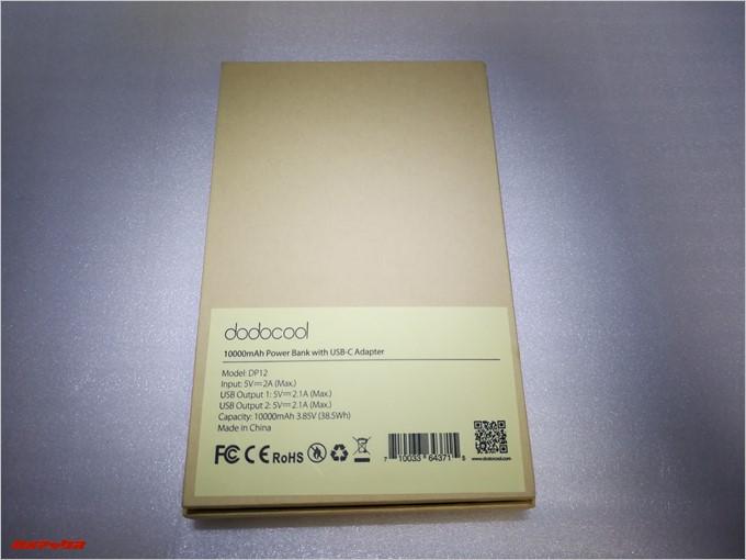 dodocool DP21の箱裏にはスペックが記載されています