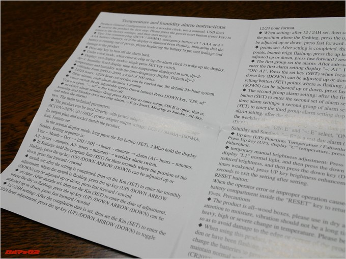 SOFERの英語ページには図も入っていないので中国語ページを見ながら設定するほうが分かりやすい