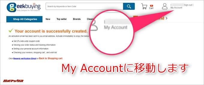 Geekbuyingのトップページ上部のMyAccountへ移動します