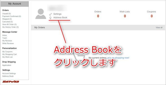 GeekbuyingのMyAccountに表示されているAddress Bookをクリックします