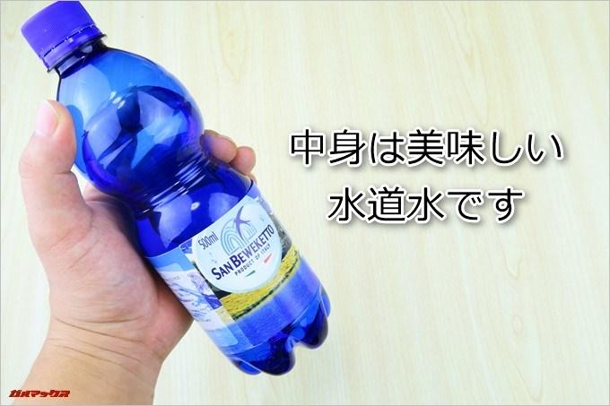 ペットボトル型の隠しカメラK3は飲料水を入れる事も可能です