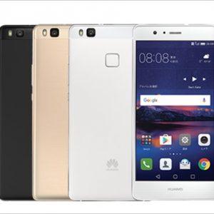HUAWEI P9 lite Premium(Snapdragon 617)の実機AnTuTuベンチマークスコア