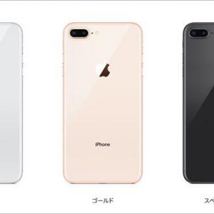 iPhone 8 Plus(A11 Bionic)の実機AnTuTuベンチマークスコア