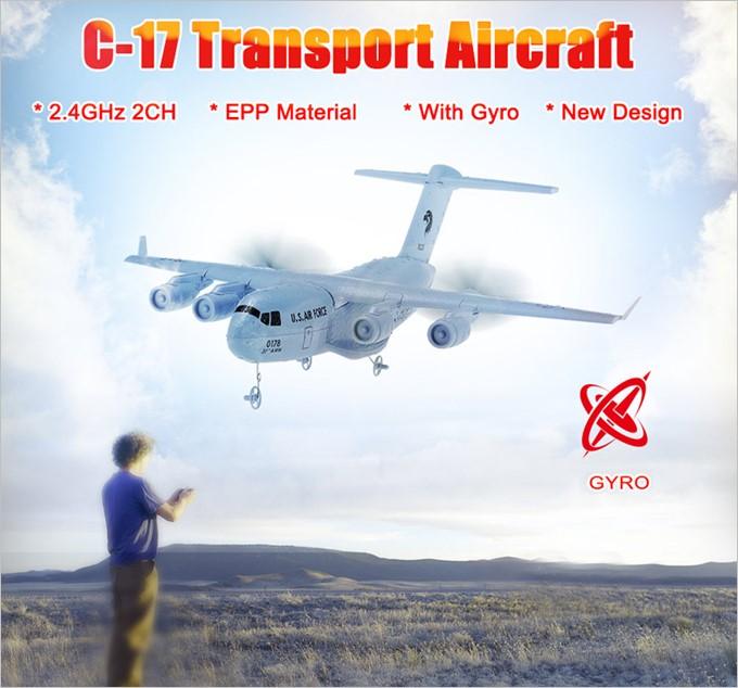 C-17トランスポート航空機のラジコン