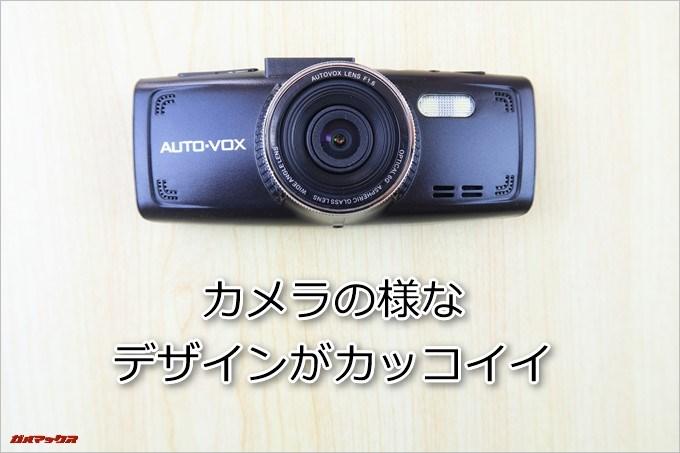 AUTO-VOX D1はカメラのようなデザインがカッコイイです。