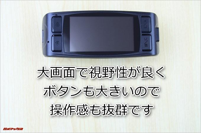 AUTO-VOX D1は2.7型の大画面で視野星がよく、ボタンも大きいので操作感も抜群です。