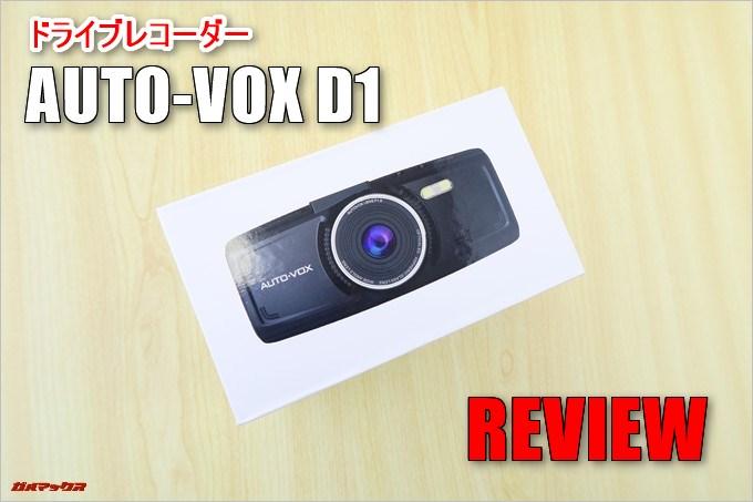 AUTO-VOX D1