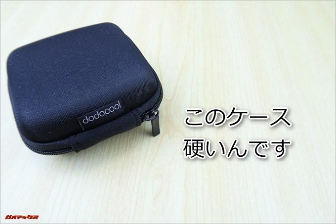 DA143にはハードケースが付属品として同梱されています