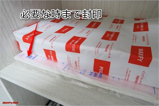 B2クラウドのシール用紙は利用するときまで重しを置いて反り返らないように保管しています