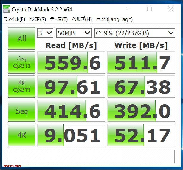 Jumper EZbook 3Sの速度測定。超早い