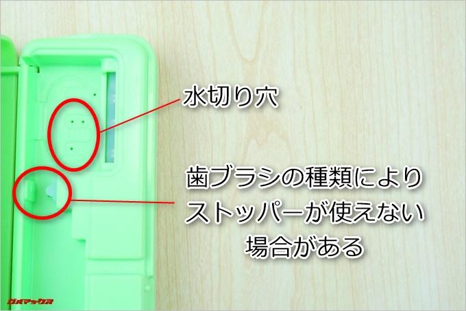 歯ブラシ除菌器「LEYEE」のゴムストッパーは歯ブラシの種類により使えない場合がある