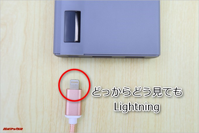 REMAX LINON PRO POWER BANKはLightning端子に対応しています