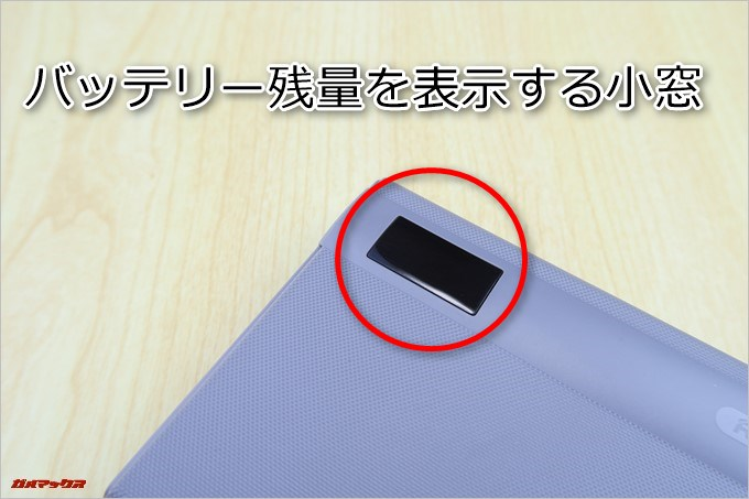 REMAXLINON PRO POWER BANKはバッテリー残量を表示する小窓が備わっています