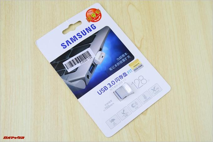 Samsung FITのパッケージは紙とプラでガッチリ守られています