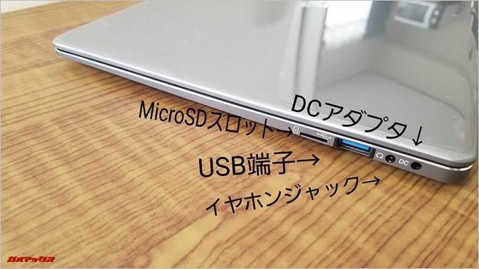 T-Bao Tbook4 14.1の側面にはMicroSDスロット、USB端子、イヤホンジャックなどが備わっています